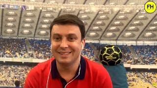 Циганик LIVE Повернення футболу і перші тренування УПЛ Динамо Шахтар і Перша Ліга