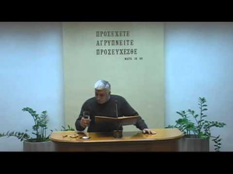 07.03.2015 - Πράξεις των Αποστόλων κεφ12 - Γιώργος Χρηστάκης