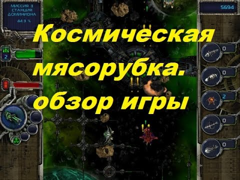 игры мадагаскар, играть бесплатно онлайн