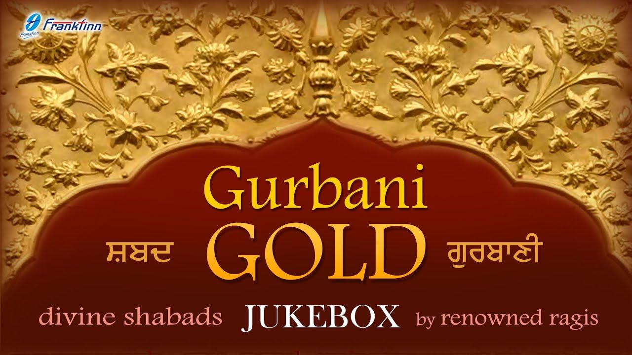 New Punjabi Shabad Kirtan - Top Gurbani Shabad - Waheguru