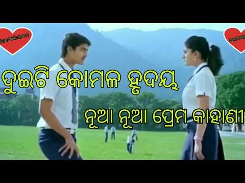 Odia Love Story || Odia Love Song || Odia True Love Video || Akase Paban diwana movie song || Prema