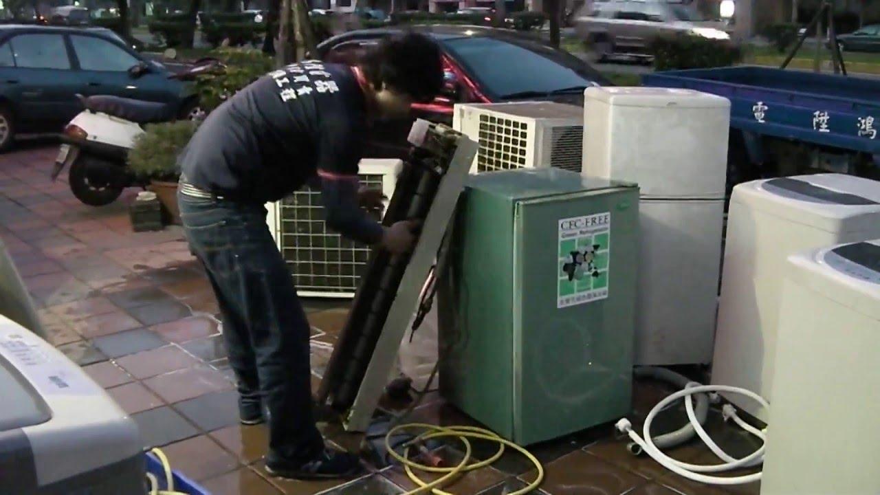 新竹市家電維修第一名店|鴻陞電器行@新竹市冷氣保養.冷氣安裝.洗衣機.電冰箱 - YouTube