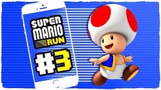 👉 SUPER MARIO RUN - EP 3 | NUEVO JUEGO DE MARIO PARA iOS Y ANDROID | GAMEPLAY EN ESPAÑOL