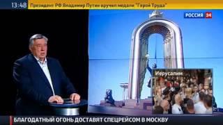 Таджикистан готов к встрече с ИГИЛ  Реплика Александра Проханова