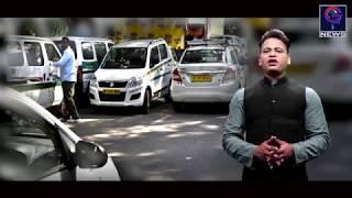Exclusive : अब टैक्सी, ऑटो चलाने के लिए कमर्शियल ड्राइविंग लाइसेंस की जरूरत नहीं