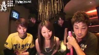 Recorded on 11/07/02 森本さやかちゃんゲスト。 ブログ http://ameblo....