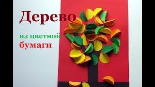 видео Идеи аппликаций для детей