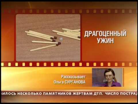 Жемчуг в Екатеринбурге!