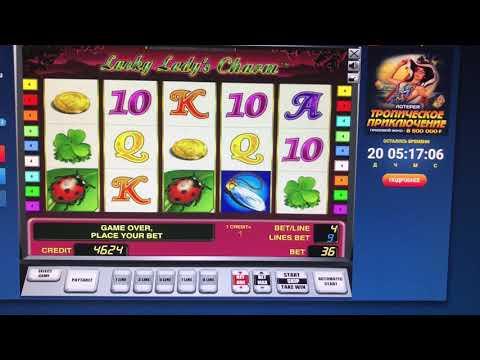 Игровые автоматы вулкан играть бесплатно онлайн  Игровой  автомат Lucky Lady Charm играть