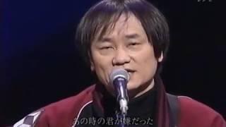 2002年 フォーク大集合 広島県 福山での収録.