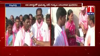 Govt Whip Guvvala Balaraju Face to Face over Municipal Election Campaign  Telugu