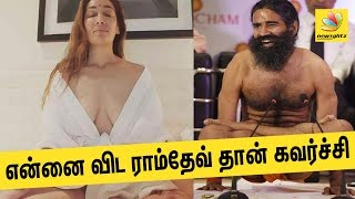 Ex- glamour model Sofia Hayat : I'm wearing more clothes than Baba Ramdev | Tamil News