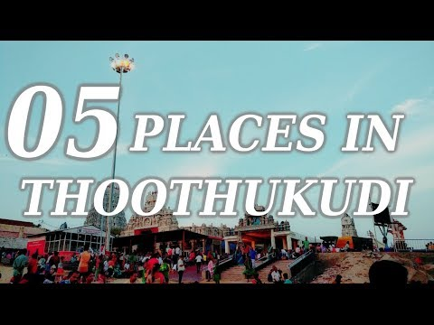 Top Five  Tourist Places In Thoothukudi ( Tuticorin  ) - Tamil Nadu