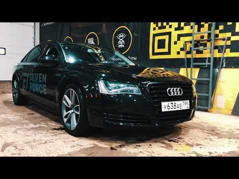 Профессиональная покраска Audi A8 Stage3