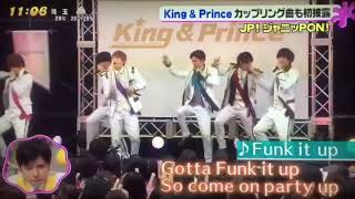 King & Prince - Funk it up