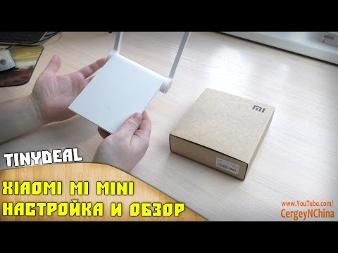 Xiaomi MI Mini router Wifi - Настройка и Обзор!
