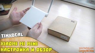 xiaomi MiWiFi router mini - обзор настроек