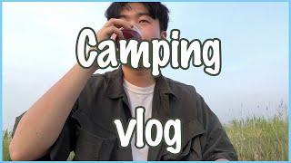 브이로그 일상 캠핑 어섬비행장 (꽃등심, 안심, 이베리…