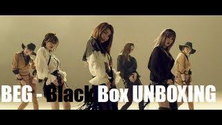 Unboxing - Black Box - Brown Eyed Girls 5th Album Mp3