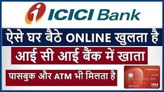 घर बैठे ICICI बैंक में ऑनलाइन खाता खोलें Passbook and ATM are also available ?