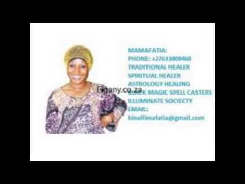 Mandra  specialist Arabic  Jinn Performing miracles/ ((+27633809460 in  Madagascar