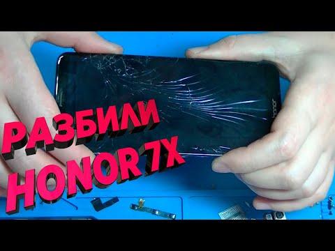 Как заменить дисплей на Honor 7X подробная инструкция