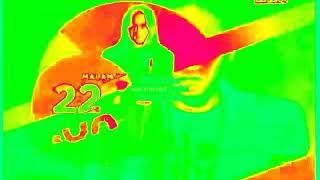 Gambar cover ANTV 2014 INTRO in GreenGoldenOrangeChorchedGroup