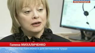 Тревожная кнопка(Инвалиды и одинокие пенсионеры, живущие в Москве, могут даром получить уникальное устройство., 2013-04-18T14:08:21.000Z)
