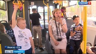 По улицам Йошкар-Олы впервые проехал экскурсионный троллейбус - Вести Марий Эл