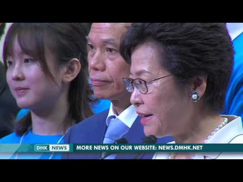 Carrie Lam elected as Chief Executive | 26 MAR 2017 | DHK NEWS REPORT