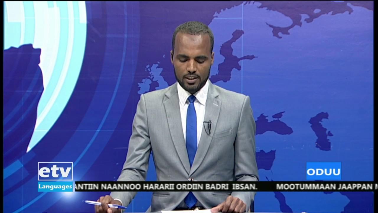 Oduu Sport Afaan Oromoo, Mudde 6/2012|etv