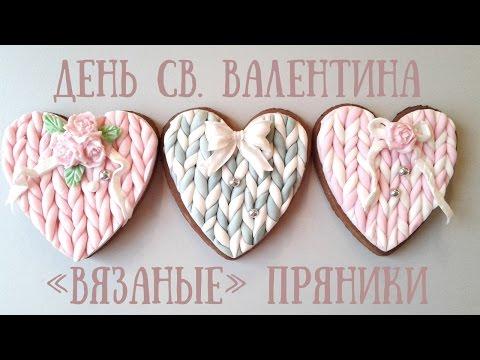 рождения день с рецепты печенье на фото