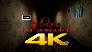 Alone | Obscure Japanese Horror Game | Longplay Walkthrough Gameplay No Commentary