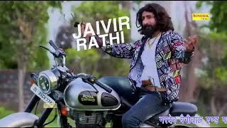 Hargi_me_dil_jab.Video..Songs..Smart..Jaat....Manvi...Chhota..Silgav...New..Superhit..Dj...new..Song