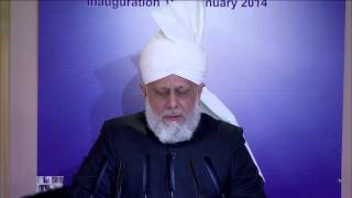 Inauguration of Noor Mosque - Crawley, United Kingdom