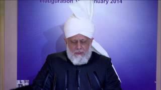 Inauguration of Noor Mosque - Crawley, United Kingdom