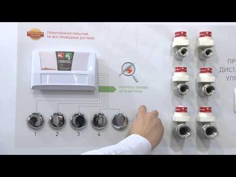 """""""Аквасторож"""" - система защиты от протечек воды."""