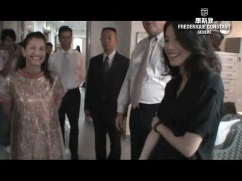 Frederique Constant - Paint-a-Smile Event in Beijing with Shu Qi