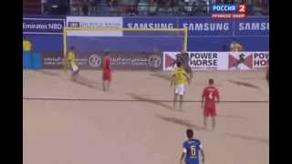 Sportlogs: Россия - Бразилия пляжный футбол финал 2012