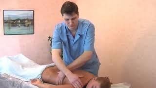 Классический лечебный массаж Клебанович