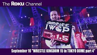 Jay White vs Kota Ibushi on Roku!