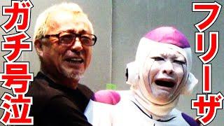 【New!】中尾隆聖さんが出演する劇団さんとの新作大作動画が配信開始で...