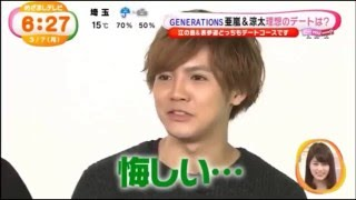 Shirahama Alan (白濱亜嵐) & Katayose Ryota (片寄涼太) (GENERATIONS from EXILE TRIBE)- Live/Interview 2016 thumbnail