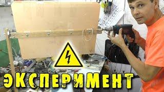 🌑 ЭНЕРГИЯ ИЗ ВОЗДУХА  ИЛИ ГЕНЕРАТОР НА МАГНИТНОМ ПОЛЕ ЗЕМЛИ ИГОРЬ БЕЛЕЦКИЙ(Эксперимент с магнитным полем Земли. Как Вам это видео? Поставьте лайк! Оставьте отзыв. Мне очень важна..., 2016-08-24T18:59:20.000Z)
