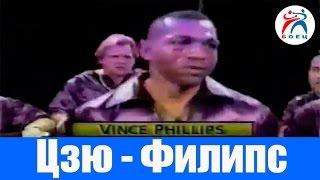 Костя Цзю против Винса Филипса. Бокс. Бой №20.