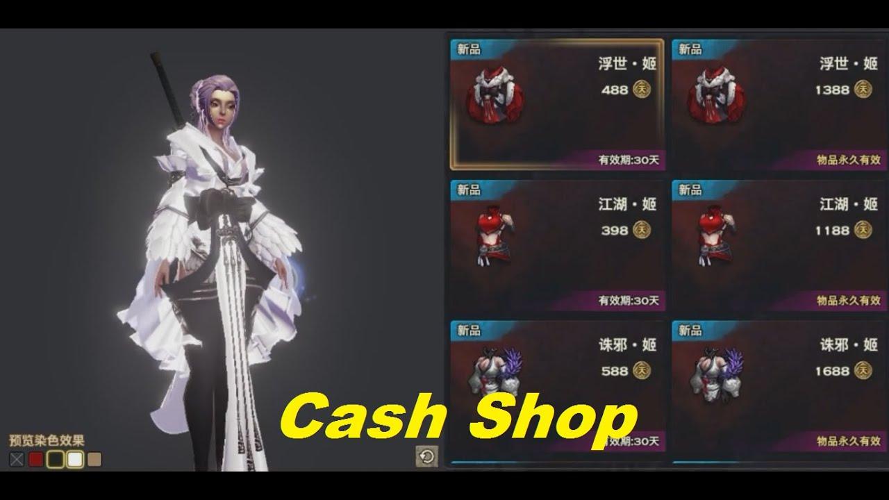 Cash shop revelation online
