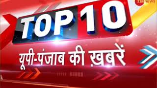 Top 10: Pregnant lady dies after being hit by parking attendant's car in Noida