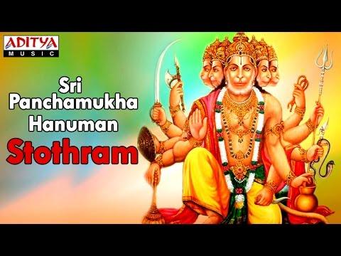 Sri Panchamukha Hanuman Stothram - Sri Jai Hanuman