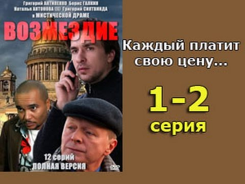 «Мистические Криминальные Детективы Фильмы И Сериалы» / 1998