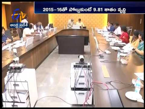 CM Chandrababu Disappointed | Negligence by Forest Department Officials | Revenues Decreased